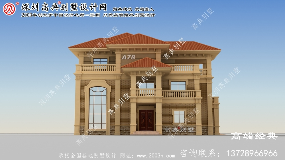 灌南县住的舒适舒心的豪华别墅设计图
