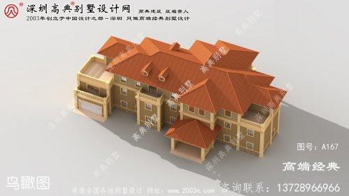 太仓市豪华欧式大户型三层别墅外观设计效果图