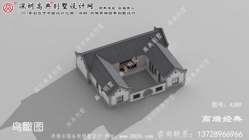 海曙区精致小别墅外观效果图