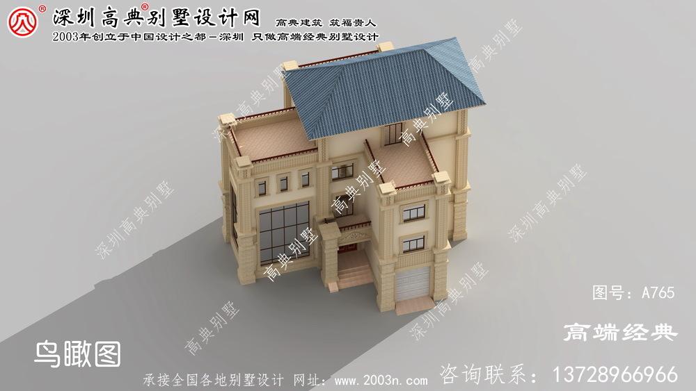 大田县东北农村小别墅设计图