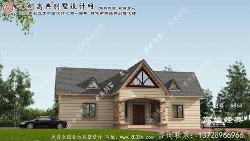 邵武市一楼自建别墅设计图外观简单