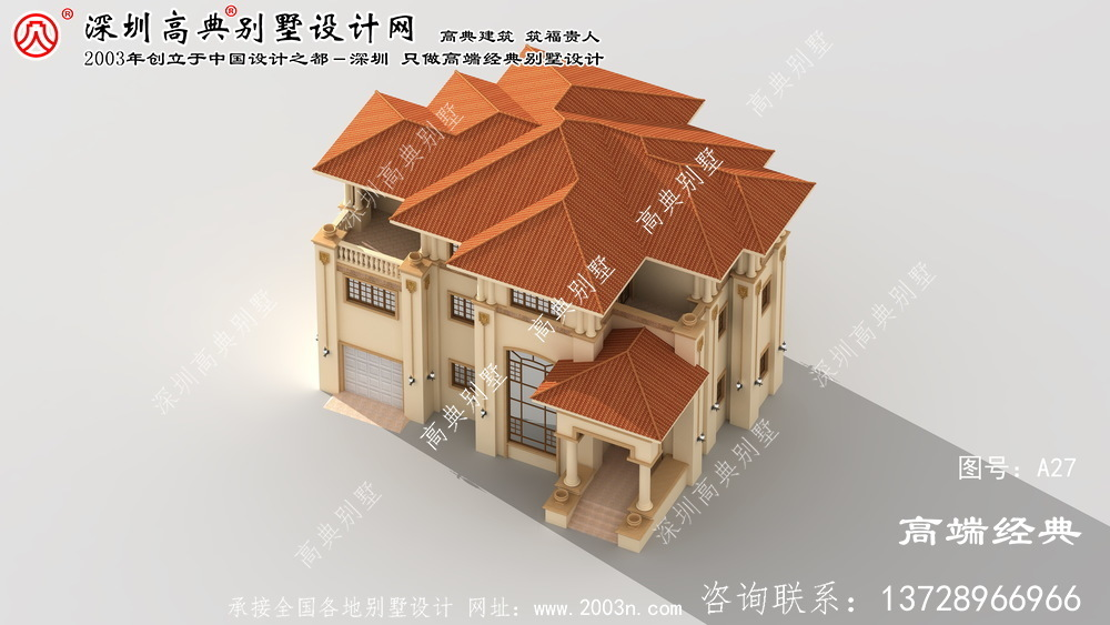 凌海市钢结构别墅设计图