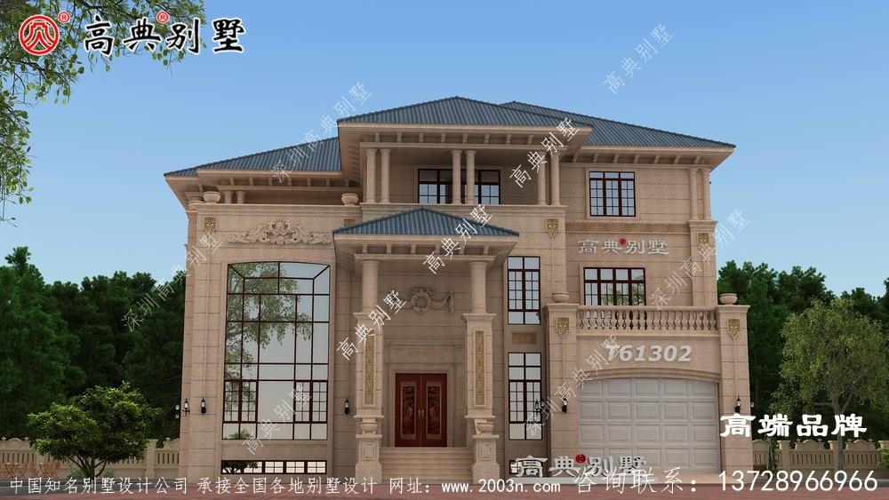3层楼房设计飘窗的设计很新颖精致优雅 。