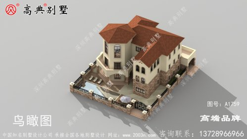 欧式庭院三层建房设计图