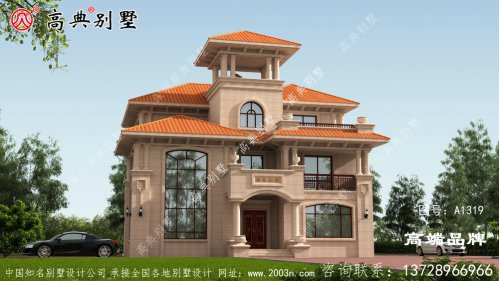 三层半复式别墅设计图