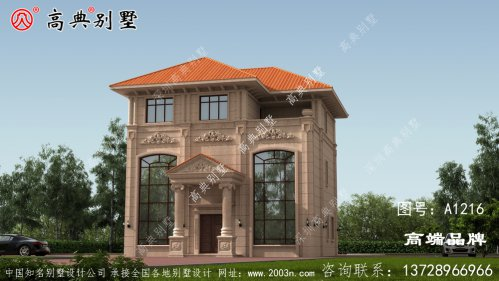 别墅外观实景图三层适合农村自建的实用别墅
