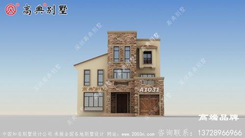 3层房屋设计图适合农村的生活环境