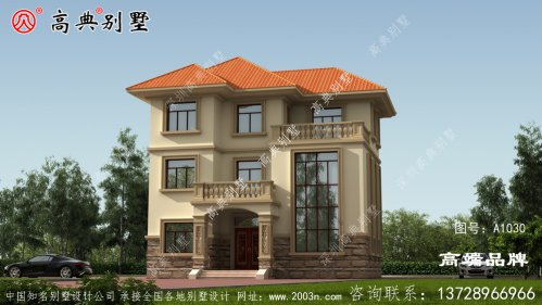 农村3层房屋设计效果图80后的最爱