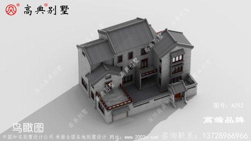 农村房屋设计图三代同堂、其乐融融。