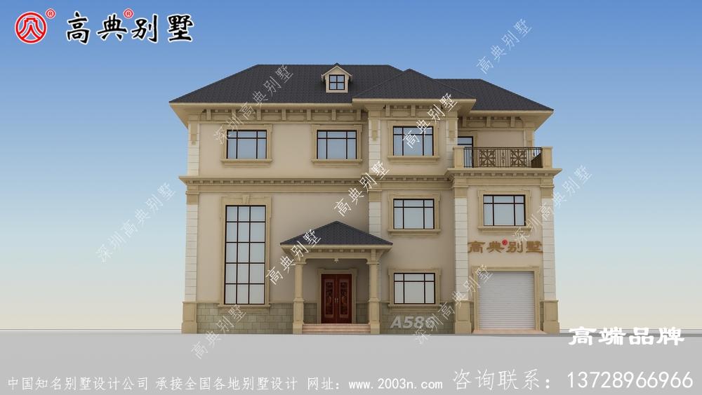 造价都很经济,老百姓都建得起的好别墅。