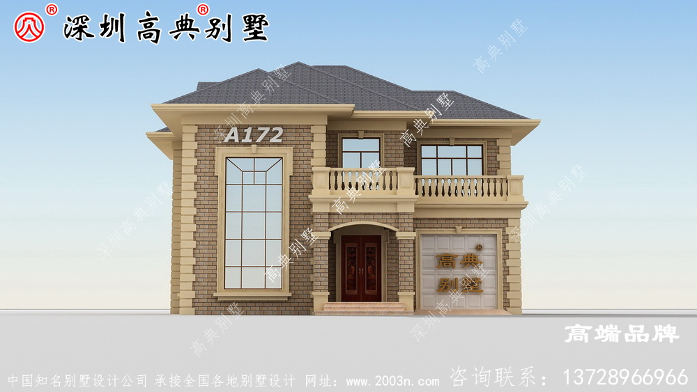 小楼建筑设计图,精致漂亮,是农村建房的必备
