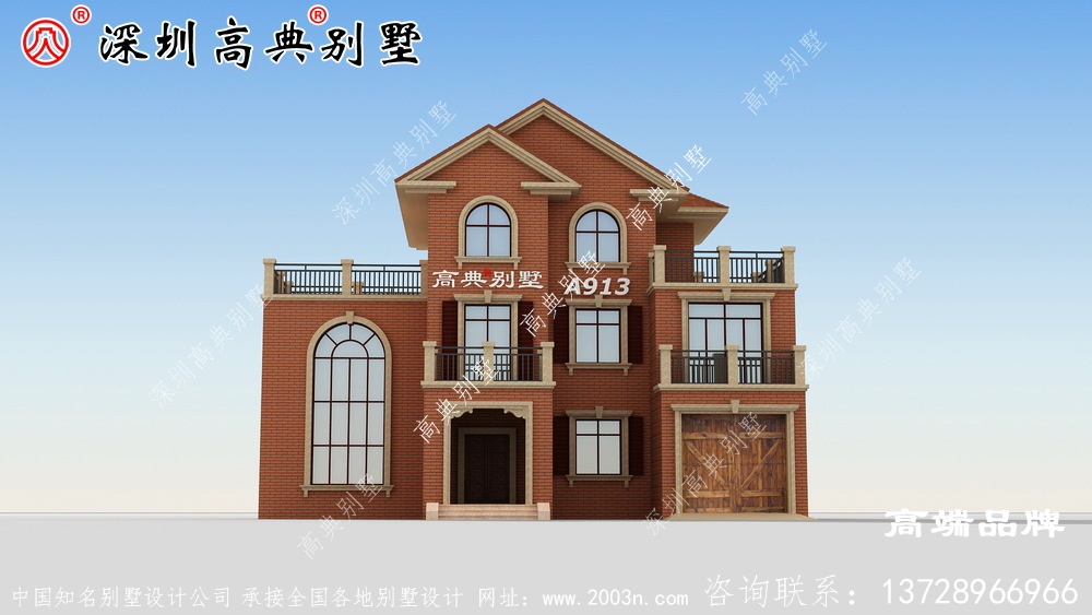 别墅设计图,大落地窗带车库,很中意!
