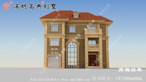农村新的三层住宅设计图,每天出入,无