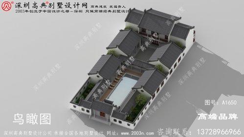 徽派中式别墅二层自建房,带小院