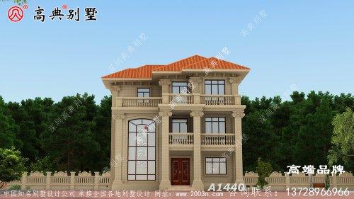 农村建设优先户型别墅,谁会不喜